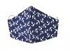 Stoffmaske Anker Allover dunkelblau mit Einlagefach-Option und Größenwahl