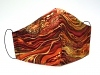 Baumwollmaske Design Wellen rot/gold *fast ausverkauft*
